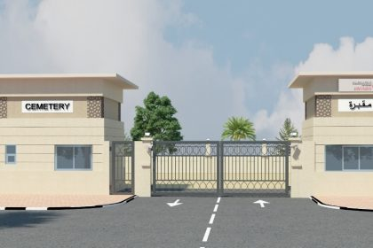 DEMOLITION & RECONSTRUCTION OF BOUNDARY WALL AND GATES
