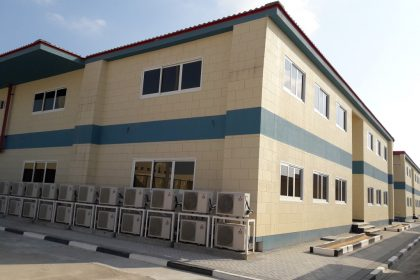 TRAINING CENTER BUILDING AT POLICE COLLEGE